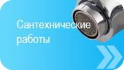 89272969068 Прочистка канализации в Самаре