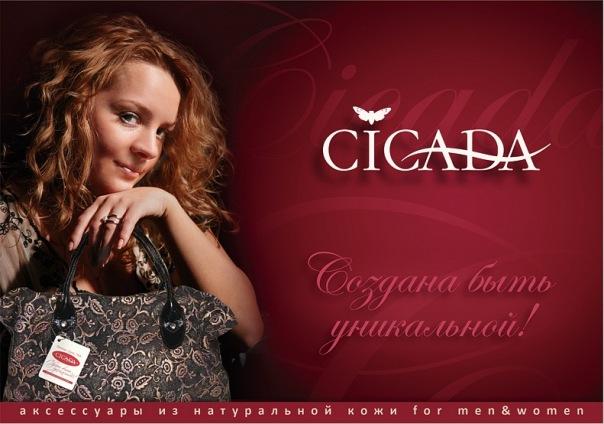 Купить модные женские и мужские сумки в Самаре на сайте бесплатных...