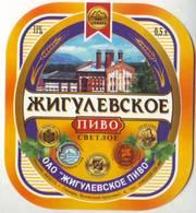 Доставка продукции Жигулёвского пивзавода.