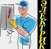 Услуги электрика в Самаре,  вызвать электрика. Вызов электрика на дом или в организацию