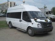 Аренда микроавтобуса VIP класса с откидывающимися сидениями в Самаре