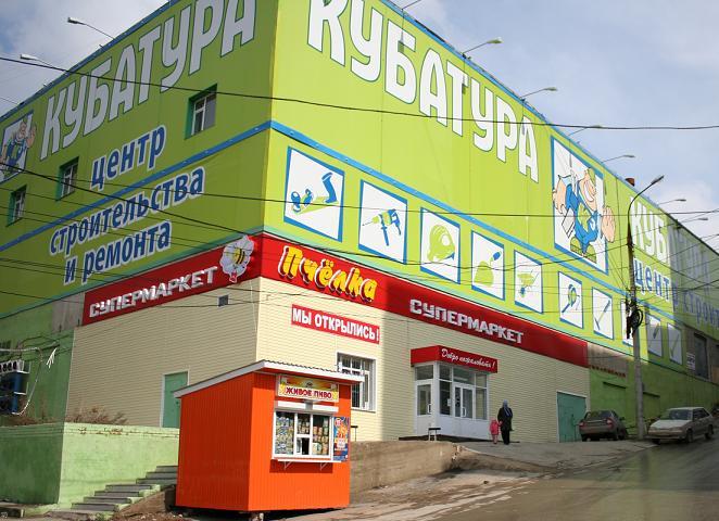 http://samara.freeadsin.ru/content/root/users/2011/20110809/visitor/images/201108/f20110809141537-foto-015.jpg