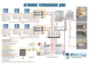 Комплектующее оборудование для отопления,  водоснабжения и канализации