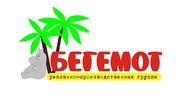 Бегемот-Рекламное Агентство
