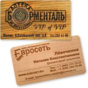 Эксклюзивные визитки из дерева премиум класса