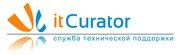 Служба технической поддержки «it-Curator». IT – Аутсорсинг.
