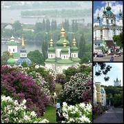 Туры в Украину под запрос!