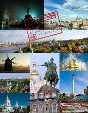 Прием детей в Киеве