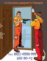 Установка межкомнатных дверей по Самарской области