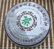 Элитный Китайский чай в Самаре (Пуэр,  Улун,  Зелёный)