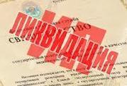 Закрытие ИП за 500 рублей