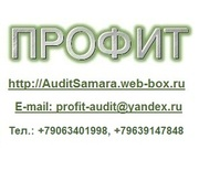 Регистрация ИП в Самаре за 1000 рублей
