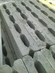 Керамзитобетонный блок. Перегородочный