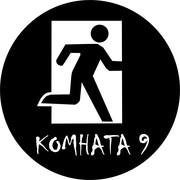Реальные квесты в Самаре от проекта «КОМНАТА 9».