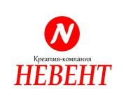Новогодний корпоратив в Самаре от Креатив-компании «Невент»
