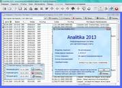 Analitika 2013 Net Программа для автоматизации учета в торговле