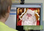 Поздравление Деда Мороза по Скайпу