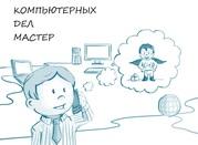 Аутсорсинг ИТ и информационная безопасность