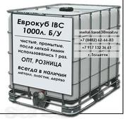 Еврокуб б/у 1000л. Тольятти,  Сызрань,  Ульяновск,  Пенза,  Дмитровград