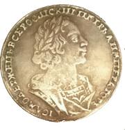 СЕРЕБРЯНЫЙ РУБЛЬ 1724