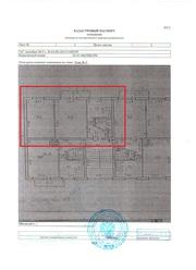 Срочно продам 2-х комнатную квартиру общей площадью 44.6 кв.м.
