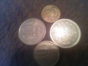 Монеты СССР,  России и старые