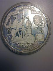 Продам в Самаре инвестиционную монету,  1 кг. серебро 999