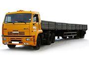Аренда бортового полуприцепа 15-20 тонн