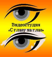Услуги видеооператора по Самаре и области
