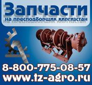пресс подборщик киргизстан украина