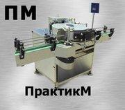 Производство оборудования для розлива напитков