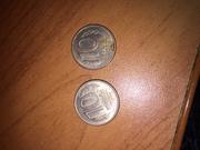 10 рублей 1993 лмд не магнитнная