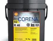 Масло компрессорное shell corena S2 R46 (D46) розлив от 5 литров,  или
