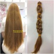 Купим волосы в Самаре