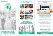 Продам информационно-развлекательный портал