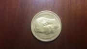 Царские монеты из золота-1897г. : 15 рублей,  7, 50руб 1899г.: 10руб.,  5