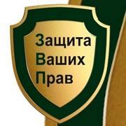 Юридические услуги в Самаре. Консультации. Гражданские,  административн