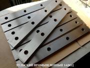 Ножи для гильотинных ножниц 510х60х20,  520х60х20,  590х60х16,  625х60х25