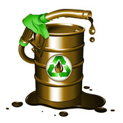 Закупка Утилизация отходов нефтяных  Транспортировка Хранения Лицензия