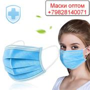 Маски медицинские с сертификатами,  доставка в регионы