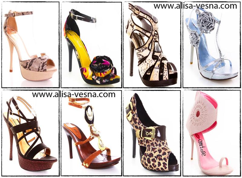 Брендовая Обувь Онлайн