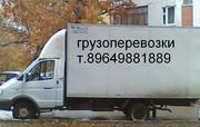 Грузоперевозки на автомобиле ГАЗель по Самаре, области и РФ